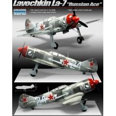 """LAVOCHKIN LA-7 """"RUSSIAN ACE"""" 1/48"""