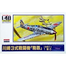 Ki-61 Tony Type 1 Otsu 1/48