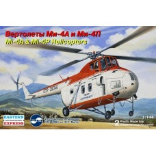 1:144 Mil Mi-4A & Mi-4P Russian helicopters