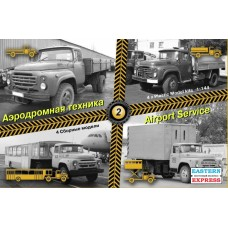 1:144 Airportservice set#2 (ZiL-130)