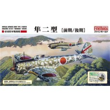 IJA Type 1 Fighter Oscar Ki-43II Early/Late 1:48