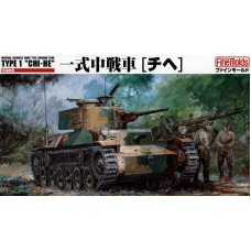 "IJA Type1 Medium Tank ""Chi-He""  1:35"