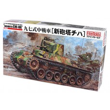 "IJA Type97 Improved Medium Tank 'New turret' ""SHINHOTO CHI-HA""  1:35"