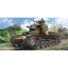 "IJA Tank Destroyer  type2 ""HO-I""   1:35"