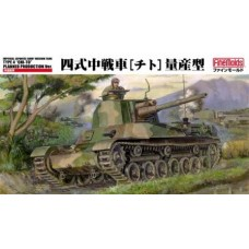"IJA Medium Tank Type4 ""CHI-TO""  Planned production Ver.  1:35"