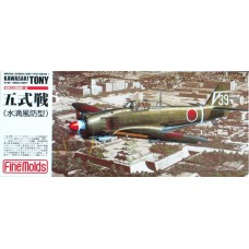 "IJA Kawasaki Type5 Fighter ""Tony"" Bubble canopy 1:72"
