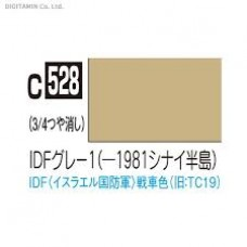 C-528 IDF Gray 1 (-1981 Sinay) Mr.Color 10ml. boja