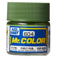 C-604 IJN Type 21 Camouflage Color Mr.Color 10ml. boja