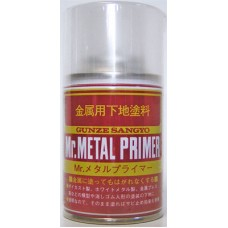 Prajmer u spreju Mr. Metal Primer Spray (100 ml)