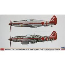 Kawasaki Ki-61-I HIEN TONY (Dual combo) 1/72