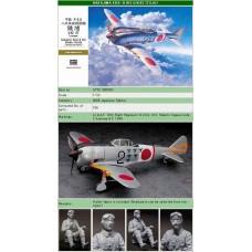 Ki-44-II Shoki Tojo 1/32