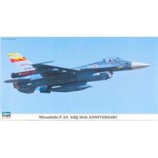 Mitsubishi F-2A 6SQ 50th