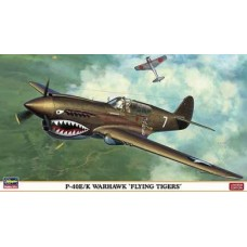 P40E/K Warhawk Flying Tigers 1/48