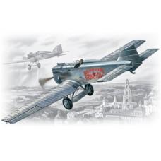 I-1 ( IL-400b )