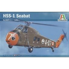 1/72 HSS-1 Seabat