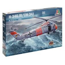 1:48 H-34G III/UH-34J