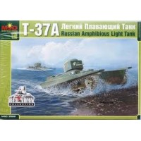 1:35 T-37A Russian amphibious small tank
