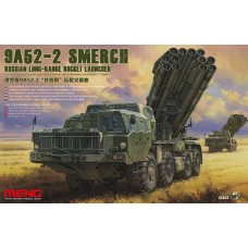 Russian LR Rocket Launcher 9A52-2 Smerch