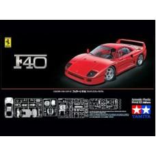 1/24 Ferrari F40