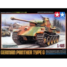 1/48 German Panther G