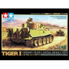 1/48 German Tiger I Initial Production Tiger I (Africa Corps)