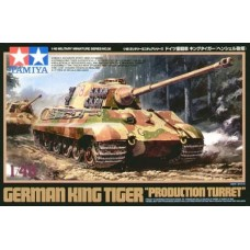 1/48 King Tiger Production