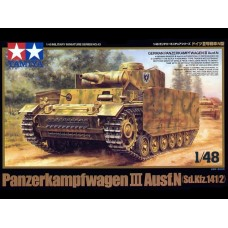 1/48 German Pz.Kpfw. III Ausf.N