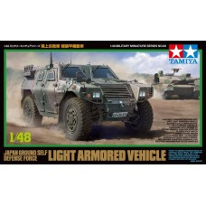 1/48 JGSDF Light Armored Vehicle