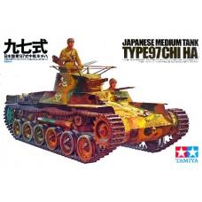 1/35 Japanese Tank Type 97