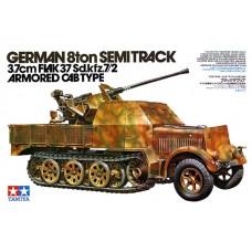 1/35 GERMAN FLAK SDKFZ72