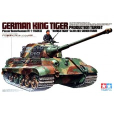 1/35 German King Tiger Sd.Kfz. 182 Production Turret