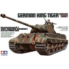 1/35 German King Tiger Porsche Turret