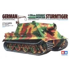 1/35 German 38cm Assault Mortar Sturmtiger