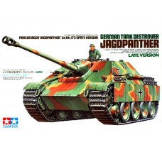 1/35 GERMAN JAGDPANTHER LATE VER.