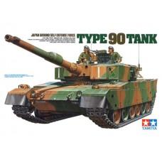 1/35 J.G.S.D.F. Type 90 Tank