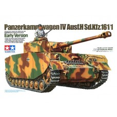 1/35 Pz.Kpfw. IV Ausf. H Early Ver.