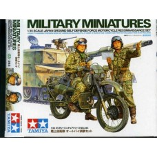1/35 JGSDF Motorcycle Recon. set