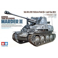 1/35 MARDER III GERMAN TANK DESTR.