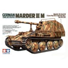 1/35 GERM. TANK DEST. MARDER III