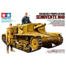 1/35 Italian Self-Propelled Gun Semovente