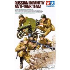 1/35 Russian Infantry Anti-Tank Team