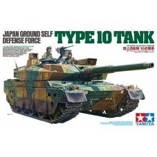 1/35 JGSDF Type 10 Tank
