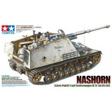 1/35 Nashorn Heavy Tank Destroyer - German
