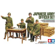 1/35 Japanese Army Figure Set