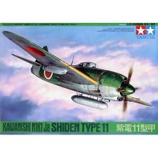 1/48 Kawanishi Shiden type II