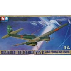 1/48 Gekko Type 11 Early Production
