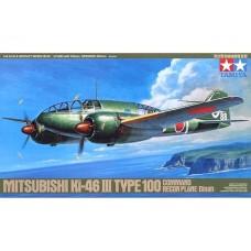 1/48 Mitsubishi Ki-46 III type