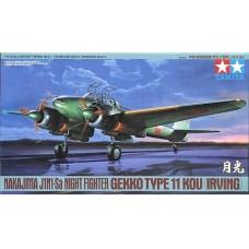 1/48 Gekko Type 11 Kou