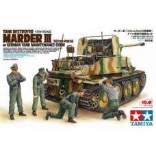 1/35 Marder III w/Maintenance Crew