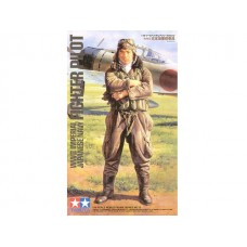 1/16 WWII IJN fighter pilot